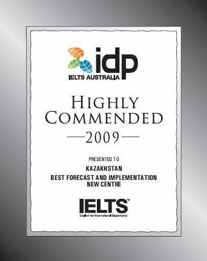 Сертификат от IDP Australia