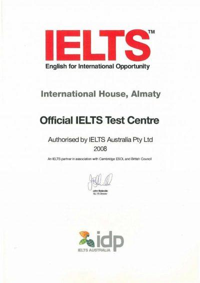 Сертификат от IDP IELTS