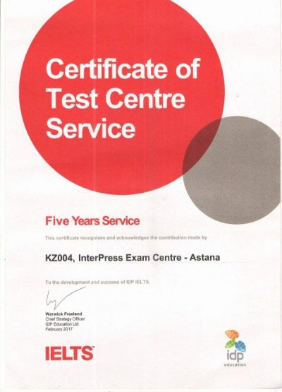 Certificate of test centre service five years